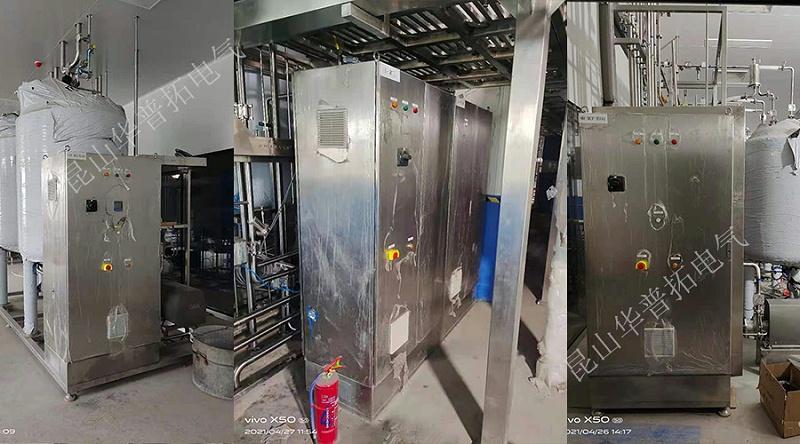 山东瑞阳制药PLC控制柜系统现场服务实况