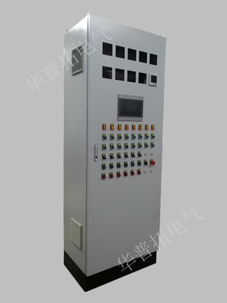 PLC电气成套柜