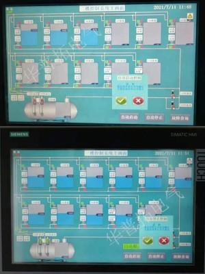 廊坊柴油发电系统电控柜触摸屏编程画面