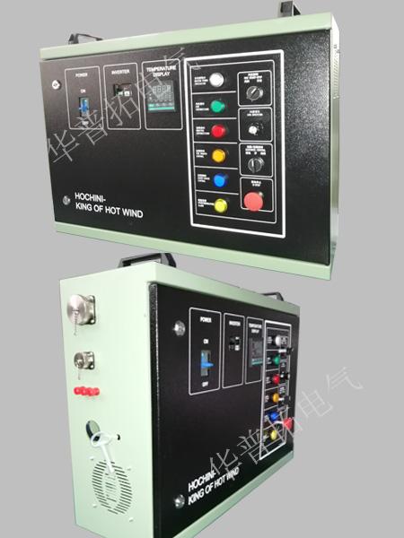 电加热热风机电控箱