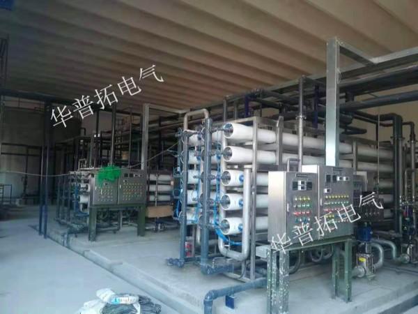 红马科技工业废水处理控制柜