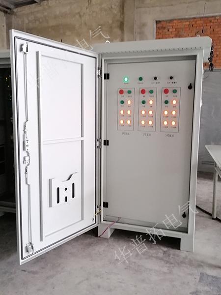 plc自控系统柜