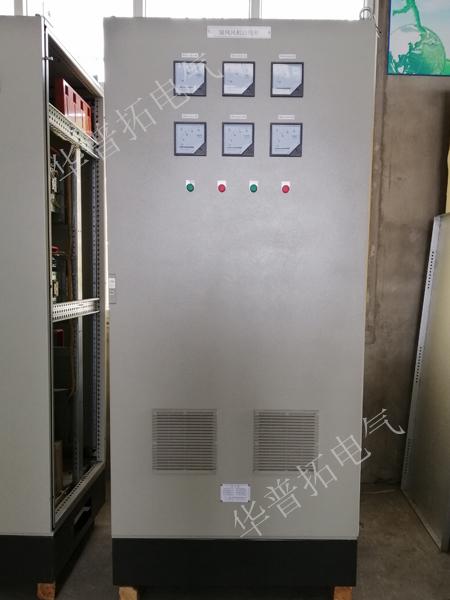 士林变频器控制柜出线柜