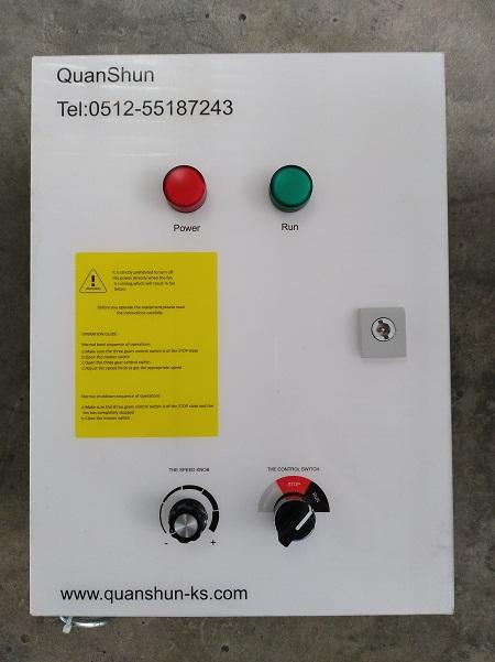 工业风扇用电控箱
