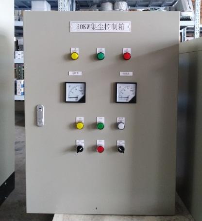 30KW集尘控制箱