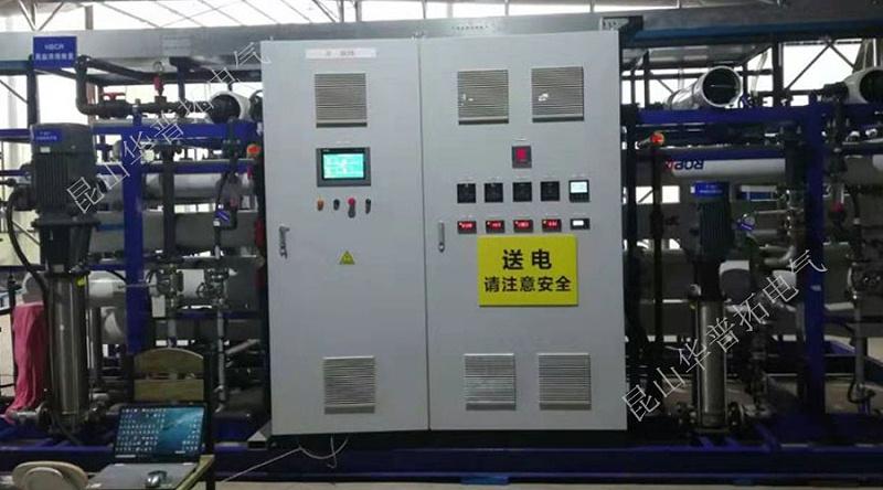 plc控制柜安装现场