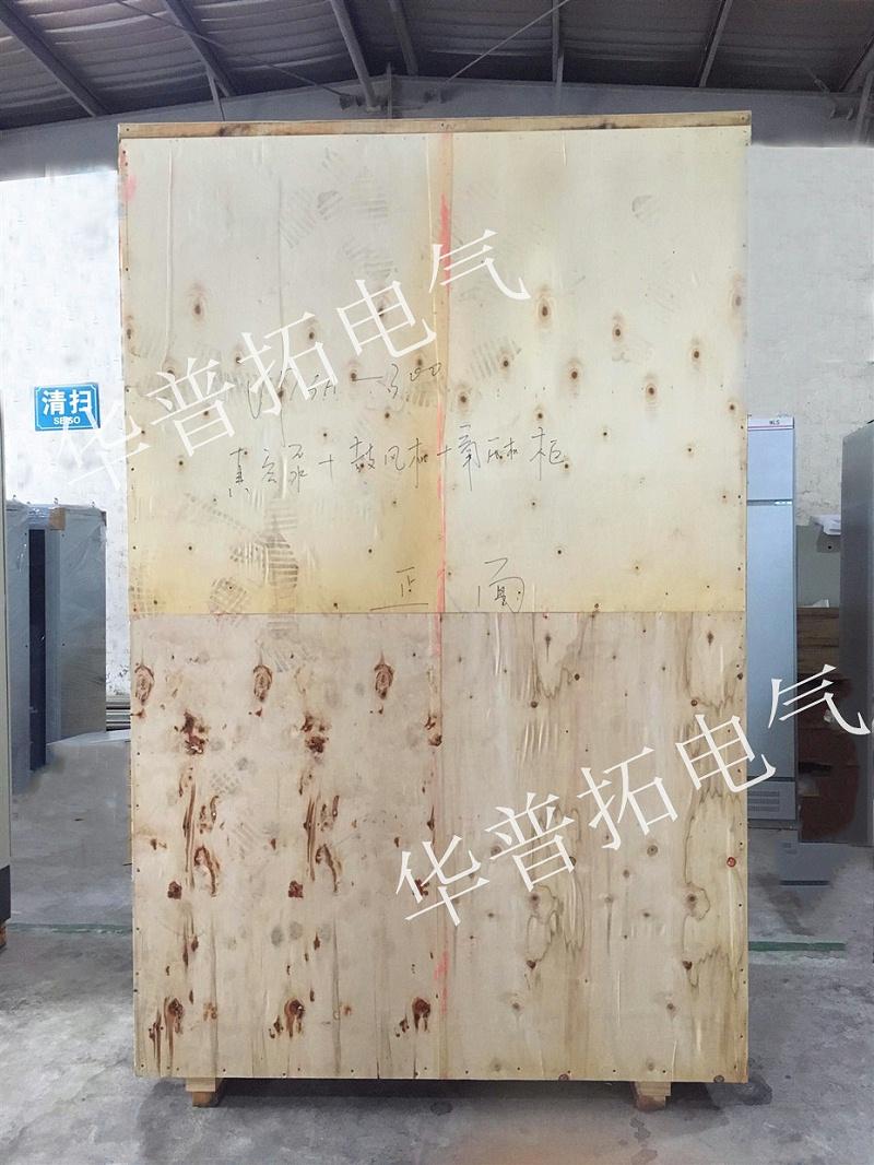 木箱包装电气控制柜