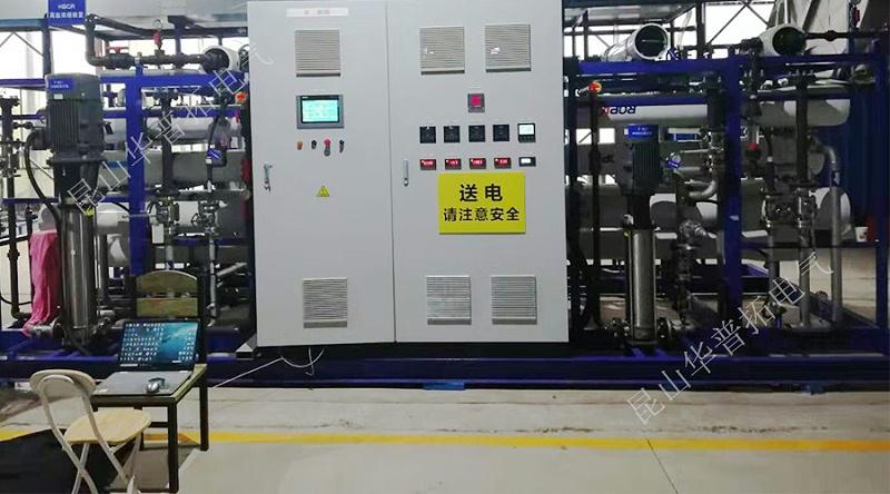 上海老港85吨废水处理控制柜调试现场