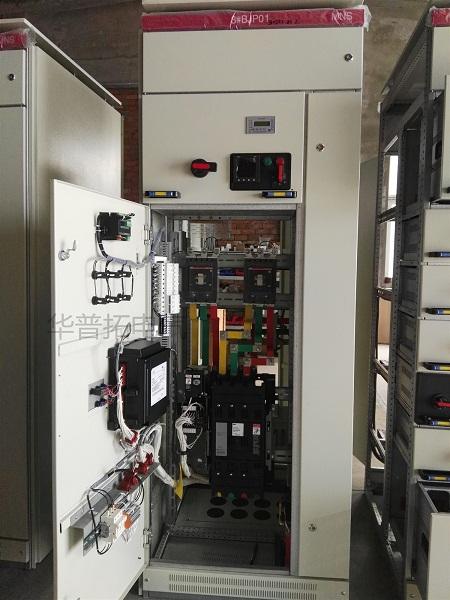 张家港沙洲电厂低压配电柜案例