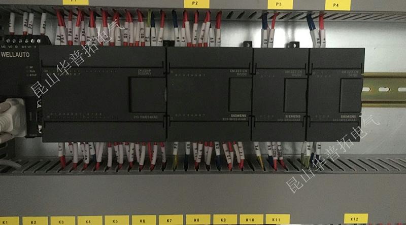 西门子plc数字量输入输出模块