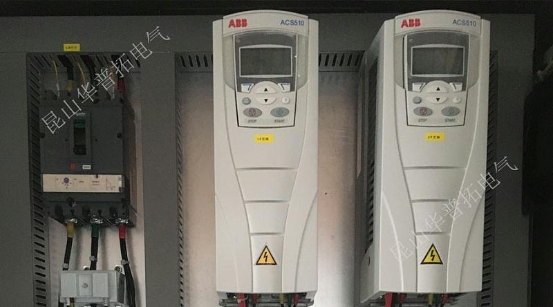 2台ABB变频器ACS510系列