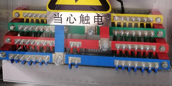 华普拓小课堂--配电柜中母线铜排的作用