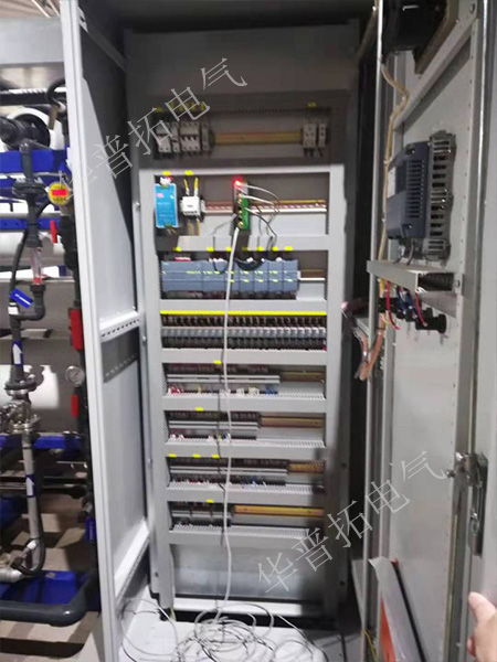 水处理中试plc系统控制柜