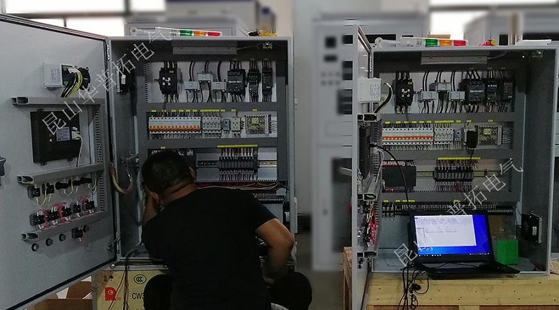 华普拓工程师PLC控制柜系统编程中