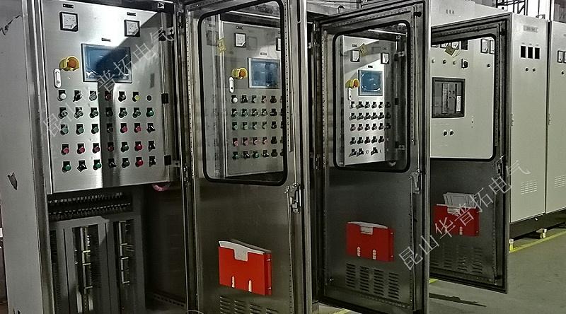 带触摸屏的plc变频控制柜