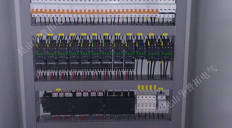 S7-200PLC控制柜