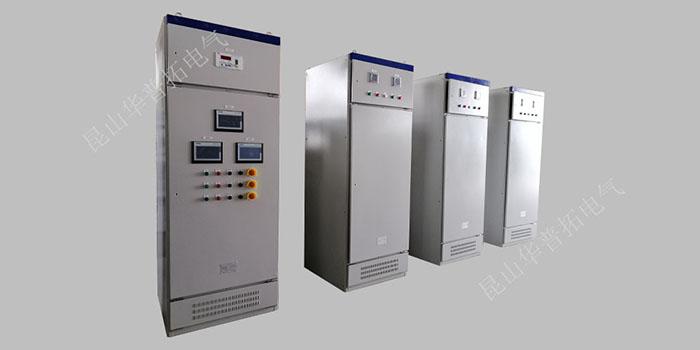 常熟PLC控制柜 编程设计 生产厂家 华普拓电气 昆山华普拓