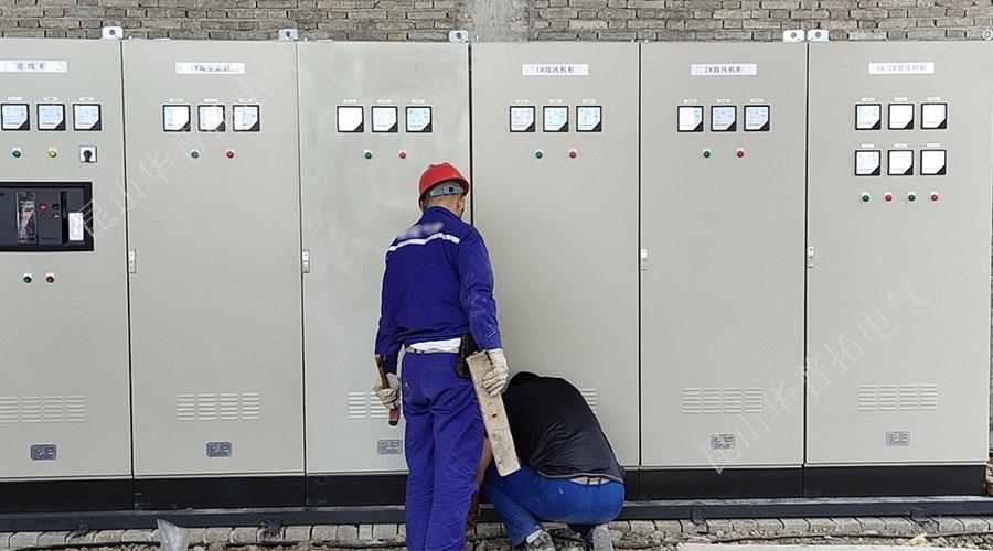 电气柜使用现场