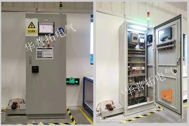 节能控制柜安装现场