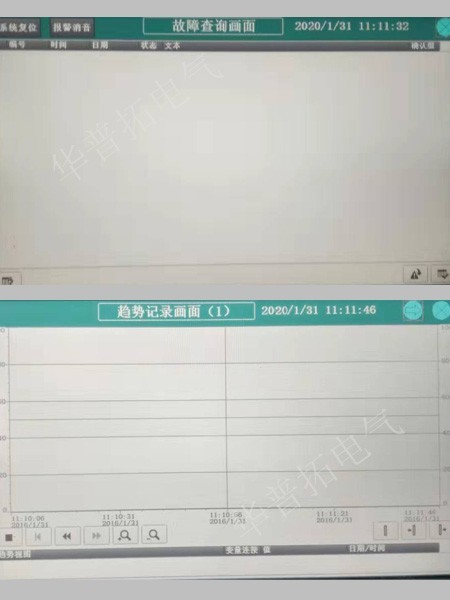 编程组态画面