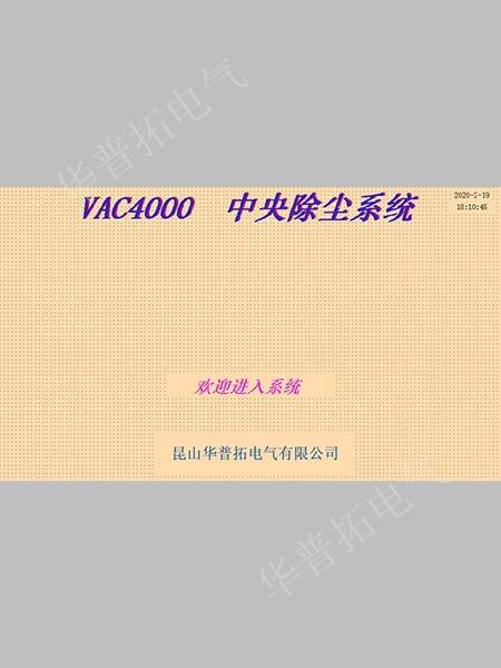 中央除尘系统PLC控制程序编程