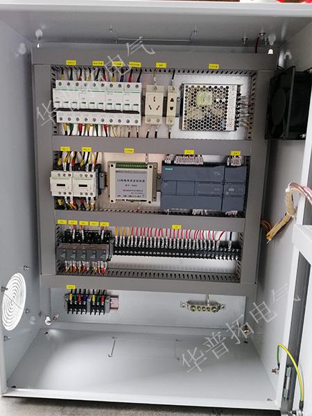 语音控制箱