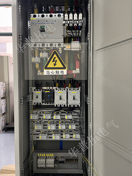 电源进线柜