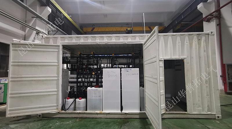 水处理设备集装箱