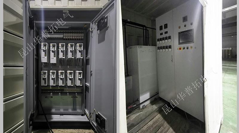 集装箱内plc变频器柜