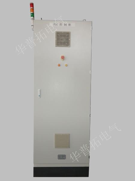 西门子1200系列PLC控制柜