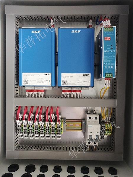 设备健康数据在线采集系统电控箱