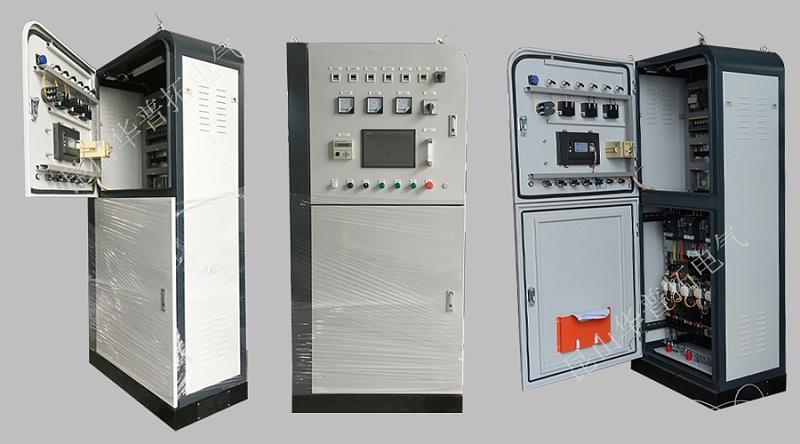 节能环保PLC电气控制柜