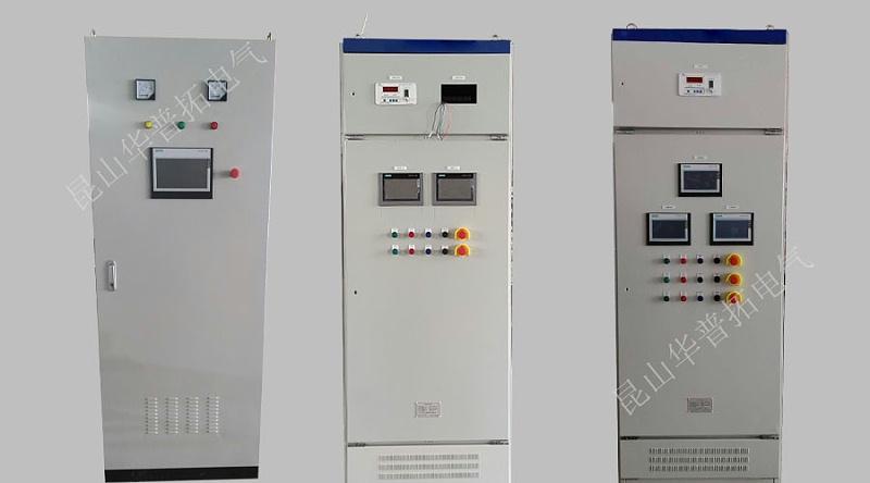 PLC控制柜标准柜及非标GGD控制柜