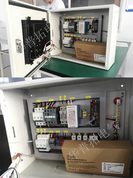 平板电脑控制箱