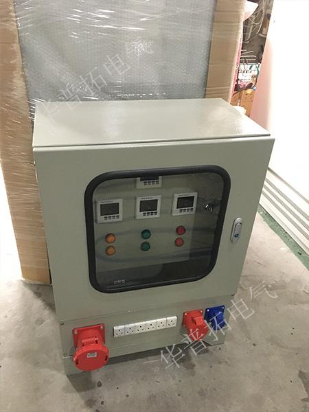 航插配电箱