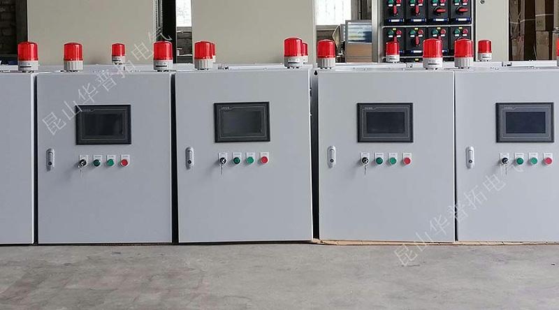 常州PLC控制柜 编程设计