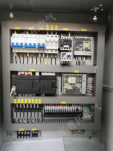 PLC控制箱内部