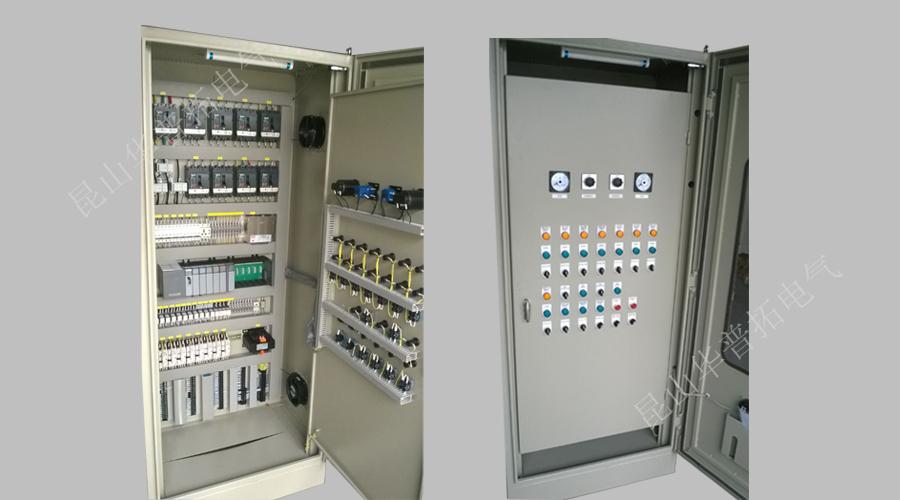 废水处理控制柜