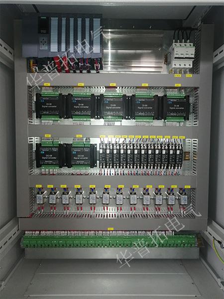 工控机控制柜