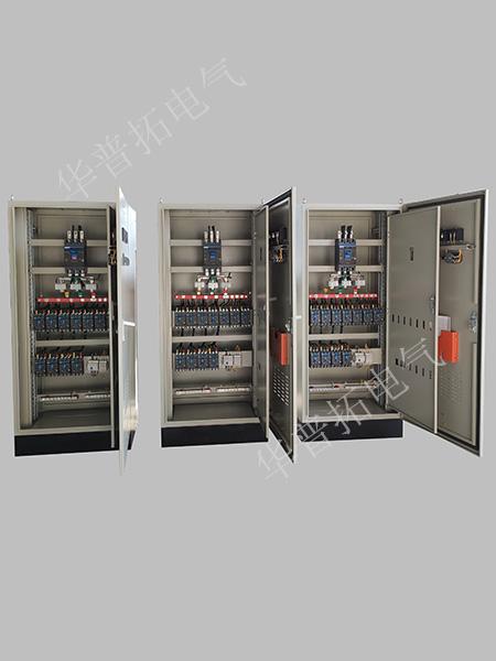 华普拓生产的双开门低压成套配电柜