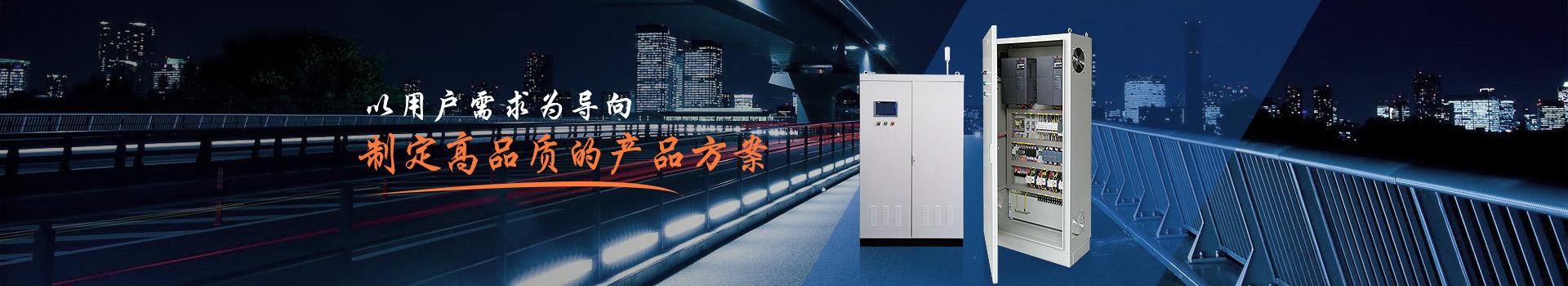 华普拓与国内外品牌元器件厂家长期合作