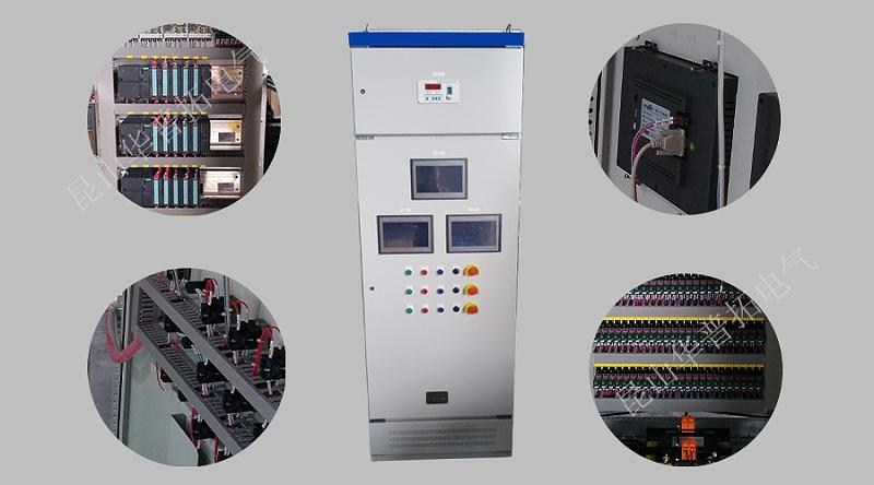华普拓生产的西门子PLC智能控制柜