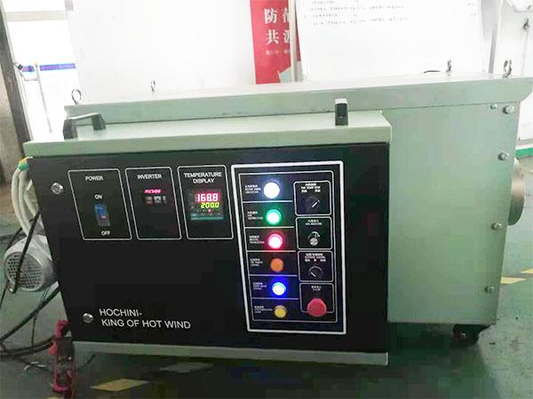 华普拓电气非标定制热风机设备电控箱