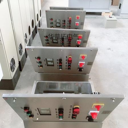 不锈钢除尘防爆控制柜