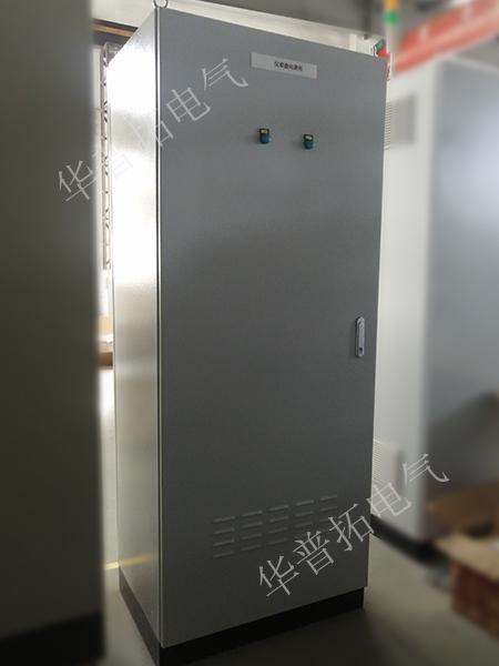 仪表盘电源柜