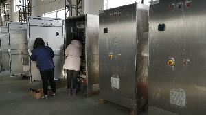 制药厂电气控制柜/西门子变频柜