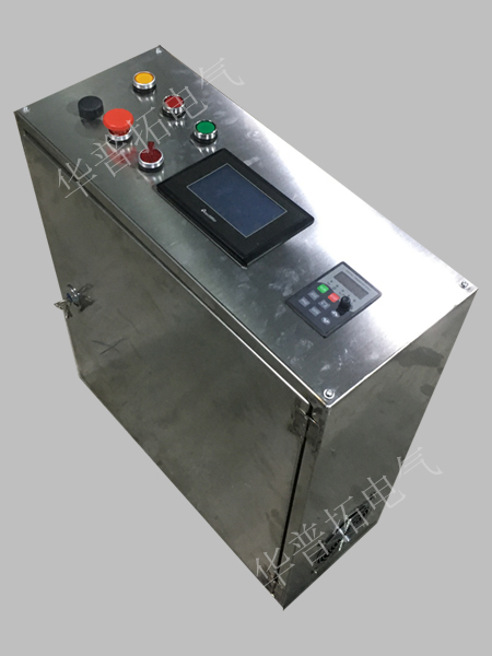 不锈钢口罩机控制箱