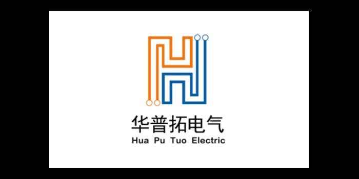 华普拓电气logo
